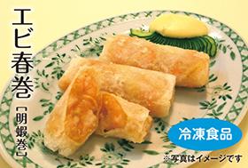 mingxiajie02