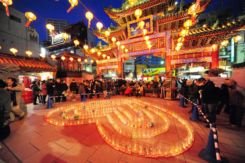 「元宵節燈籠祭」の画像検索結果